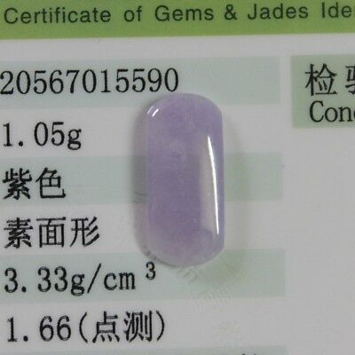 5.2ct ** Certified Natural Type A Purple Chinese Jadeite JADE Cabochon #C043