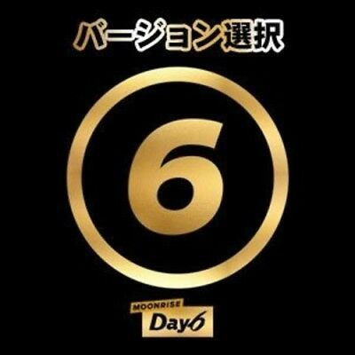 Day6 - Vol 2 (Moonrise) [New CD] Asia - Import
