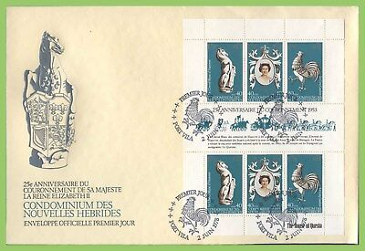 French New Hebrides 1978 QEII Coronation sheetlet on First Day Cover