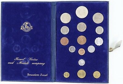 1962 Israel Set of 16 Pruta and Agorot Coins Type I-Hebrew logo