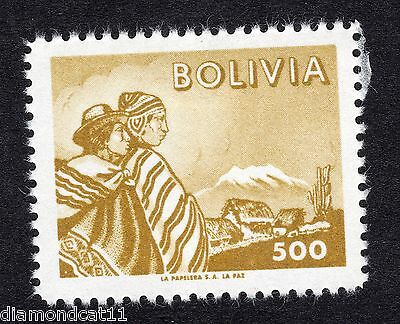 1960 Bolivia 500b Tourist Publicity SG663 Mounted Mint R16156