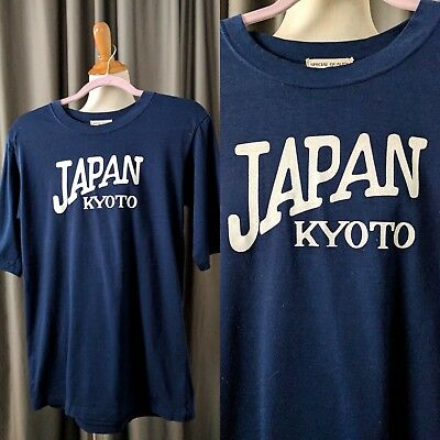 Navy Blue Kyoto Japan Tee Shirt M L Unisex Men's Well Worn Vintage Top Neat Font