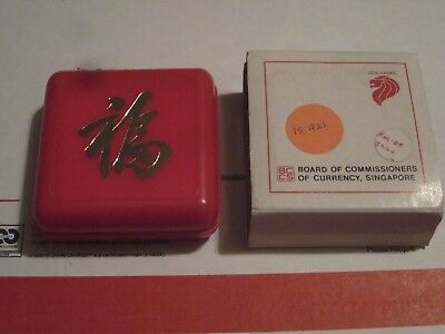 1988 Singapore Year of the Dragon Zodiac 10 Dollar Coin w/ Box