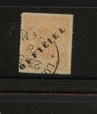 Luxembourg   O27  used   official  stamp             MS1231