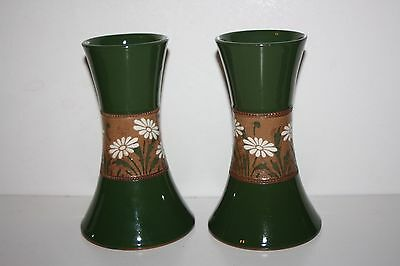 Old Pair of Vases - Flower Design / Pattern - 16 cm Tall - Very Good Condition