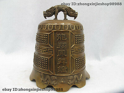 Chinese Tibet Buddhism Classical old Bronze Copper carved Two Dragon Temple Bell