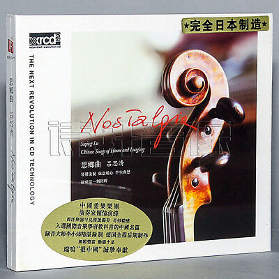 Lv SiQing Lu 呂思清 Nostalgia Chinese Songs of Home and Longing 思鄉曲 XRCD 瑞鳴音樂 CD