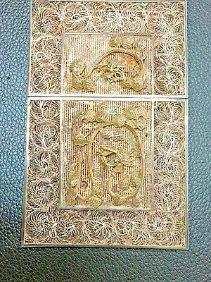 19Th Century China Chinese Dragon Silver Filigree Export Card Case Box 纯银丝龙纹古董盒