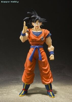 Bandai S.H.Figuarts Dragon Ball Z Son Goku -A Saiyan Raised On Earth [PRE-ORDER]