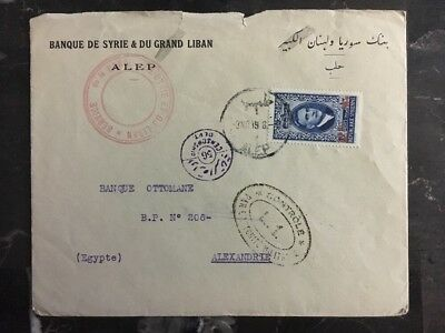 1935 Aleppo Syria National Bank Censored cover to Alexandria Egypt
