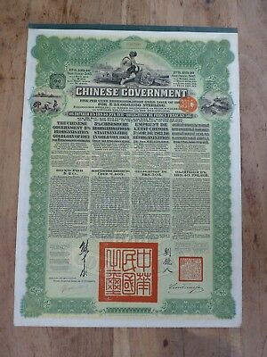 China, Reorganisation Gold Loan of 1913, RBLS. 189.40, green