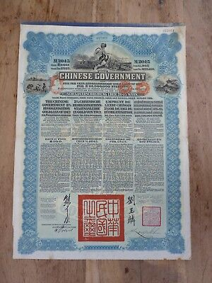 The Chinese Government,5% Reorganisation Gold Loan of 1913, Mark 2045