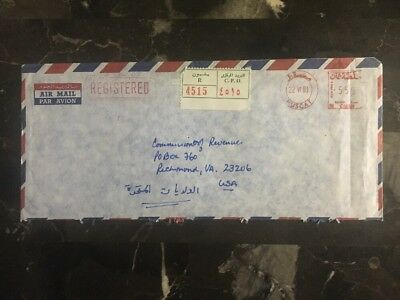 1981 Muscat Oman Registered Airmail cover to  Richmond Va USA