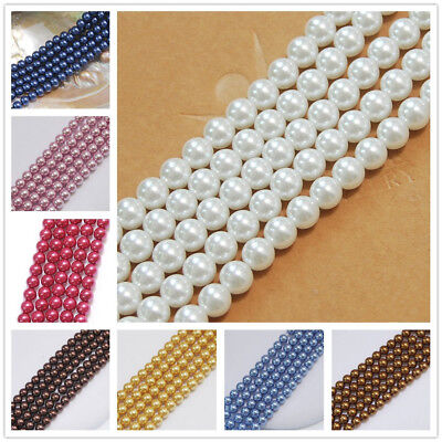 "8-12mm 10 Colors South Sea Shell Pearl Round Loose Beads Gemstones 15"" AAA"