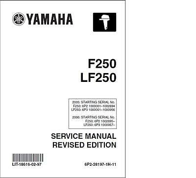 2005 2006 Yamaha Outboard 250 HP 4-Stroke Service Repair Shop Manual F250 LF250