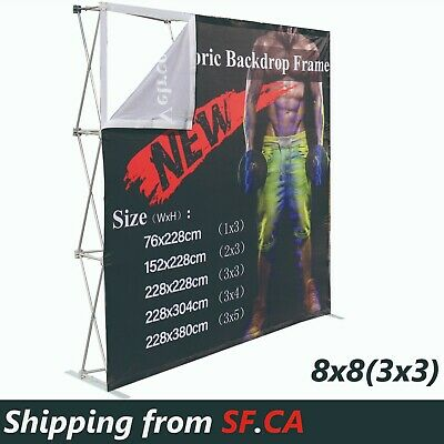 8 x 8 (3x3), Tension Fabric Backdrop Booth Frame Straight Pop Up Display Stand
