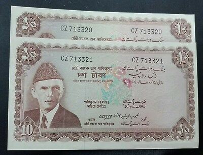 Pakistan old 10re 1970 with Sign by Mahbub-ur-Raschid P-20 2 Banknotes UNC
