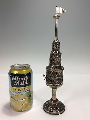 Early 19th Century German Berlin Silver Filigree Spice Box Tower Judaica Besamim