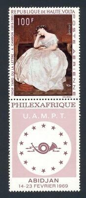Burkina Faso Scott #C59 MNH w/LABEL PHILEXAFRIQUE '69 ART CV$3+