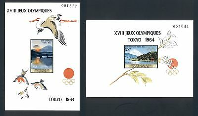 Guinea Scott #C81 NOTE MNH S/S's Olympics 1964 Tokyo OVPTS IMPERF $$