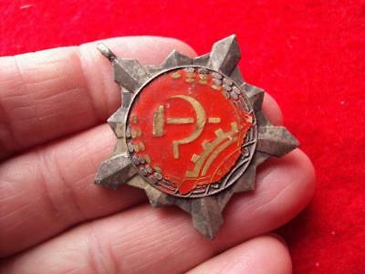 *Unknown* WWII Russian Soviet medal