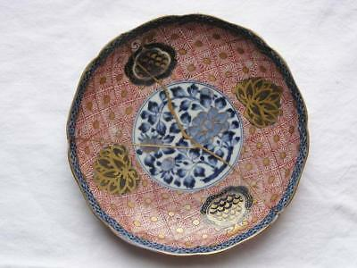 Antique Japanese Imari plate with Chinese Chenghua mark 18th century A/F #4175C