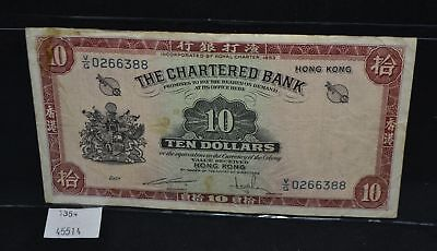 West Point Coins ~ Hong Kong $10 9-4-1959 The Chartered Bank #64