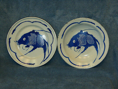 Blue and White Graniteware plate and soup bowl with Koi Fish Graphics