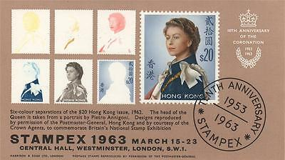 HONG KONG STAMPEX 10th ANNIVERSARY OF QEII CORONATION 1963 IMPERF STAMP SHEETLET