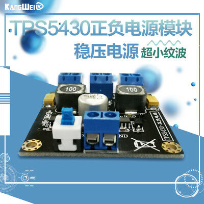 NEW TPS5430 24V to ± 5V12V15V single power to dual power module