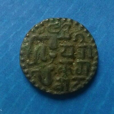 Massa King Parakramabahu Old Coin Ceylon Copper Sri Lanka 1236-1271 Period @##3