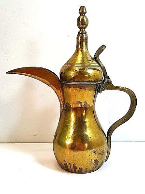 "Vintage Solid Cast Brass Dallah Coffee Or Tea Pot From Middle East. 11.75"" Tall"