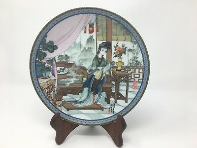 Beauties Of The Red Mansion Collectors Plate #6 Ying-Chun by Imperial Jingdezhen