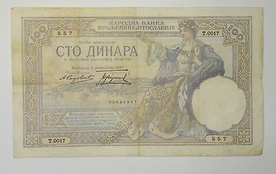 Early - 1929 Yugoslavia 100 Dinara Note - Large Colorful Collectible Note *258