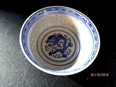 """Rice Small Footed Bowl Blue and White Porcelain 41/2"""""""