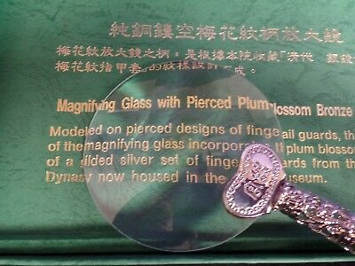 National Palace Museum Magnifying glass with Pierced Plum Blossom Bronze Handle