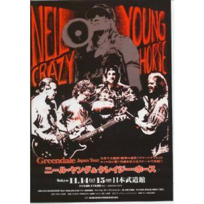 NEIL YOUNG Greendale Japan Tour FLYER Japanese 2003 Approx 26Cm X 18 Cm Colour