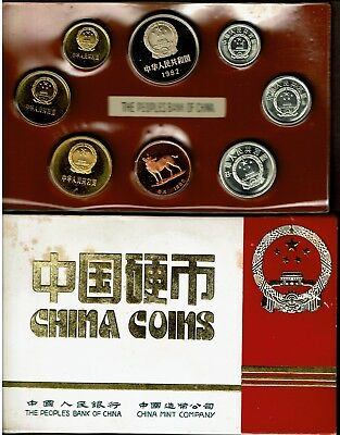 China Shanghai 7-Coin (With Year Of Dog Token) Proof Set 1982 Original Case Rare