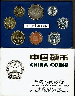 China Shanghai 7-Coin Proof Set 1981 Original Case Rare W/r Ooster Token