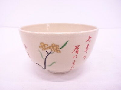 74704# Japanese Tea Ceremony / Chawan Tea Bowl / Kyo Ware /  Gold / Poem & Plant