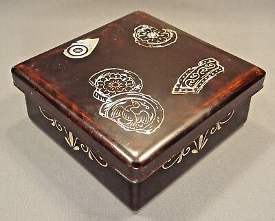 Antique Korean Oriental Asian Mother of Pearl Square Lacquer Box 고대 미술  새해 선물