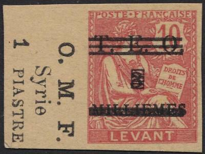 SYRIA 1920 RATE CHANGE OMF SYRIE 1pi ON TIED 3 MILLS LEVANT FROM POST CARD RARE