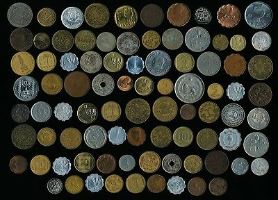 87 Mideast & North Africa Old Coins (You Identify) See Images > No Reserve