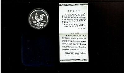 China 30 Yuan Silver Proof 1981 Year Of The Rooster In Case With Coa Rare