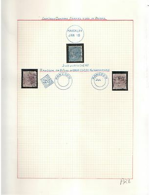 India Victoria Stamps Used In Burma