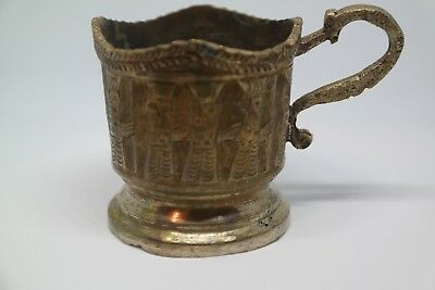 Antique Judaica, Copper/brass Washing Cup With Hebrew Lettering Old