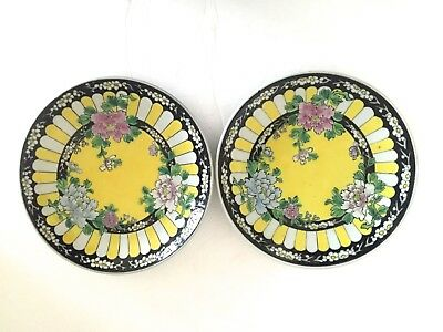 Pair of Vtg Antique NIPPON Japan Enamel Asian Peonies YELLOW BLACK Plates 8.5 in