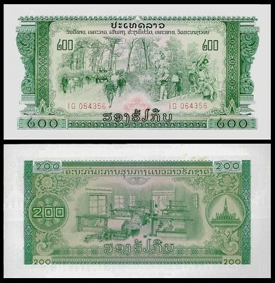 Laos 200 KIP ND (1974-75) P 23A AU OFFER !