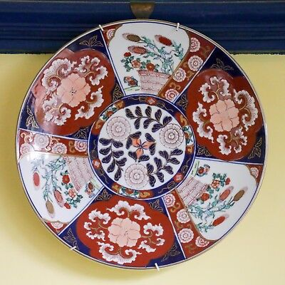 Vintage Imari plate/charger, decorated in blue, reddish brown and gold tones VGC