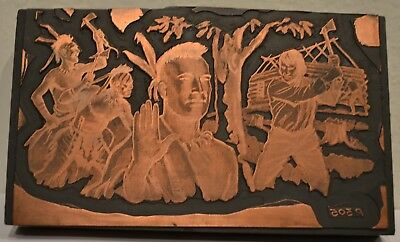 Rare Native American Indians & Settlers Copper Printing Press Plate Wood Block
